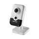 Kamera IP Cube 4.0Mpx 2.8mm HikVision DS-2CD2443G0-IW